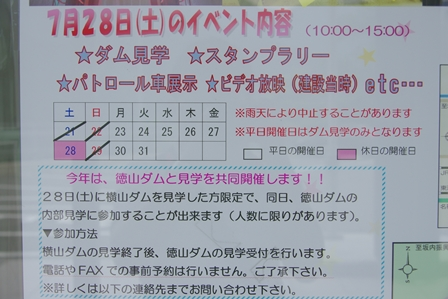IMGP0036.JPG