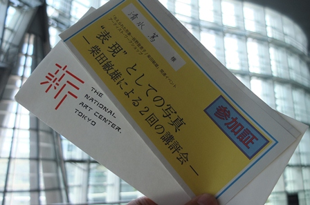 DSCF1464.JPG
