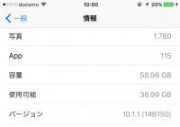 iOS10.1.1 14B150