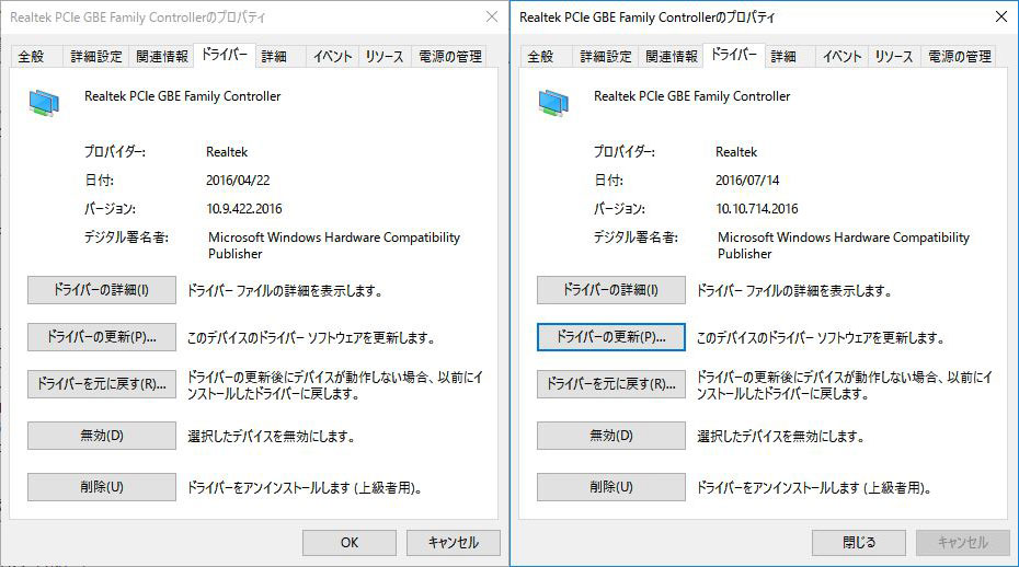 Windows 10 Realtek Pcie Gbe Family Controller Driver Download