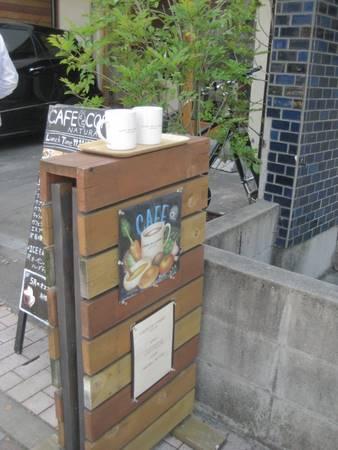 カフェさらさ&ファーストデザインデート