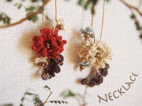 レース編みでつくる、花と木の実のネックレス教室