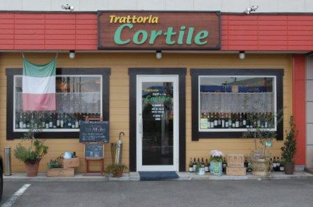 トラットリア・コルティーレ