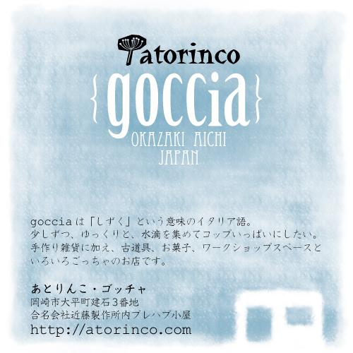 atorincoGOCCIA
