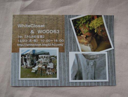 WhiteCloset&wood63