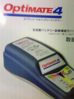 TS3P0352.jpg