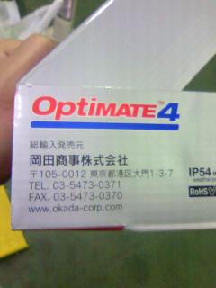 TS3P0353.jpg