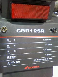 TS3P0393.jpg