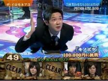 イロモネア3   okirakublog
