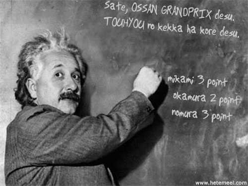 OSSAN GRANDPRIX