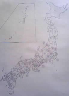 090321_132610.JPG