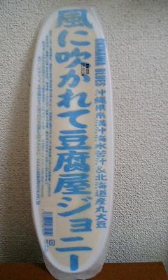 20051017_46388.jpg