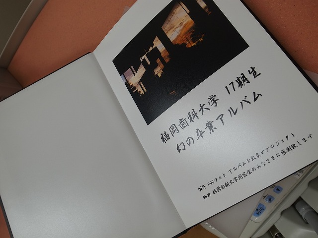R1311251.jpg