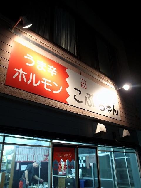 R8319073.jpg