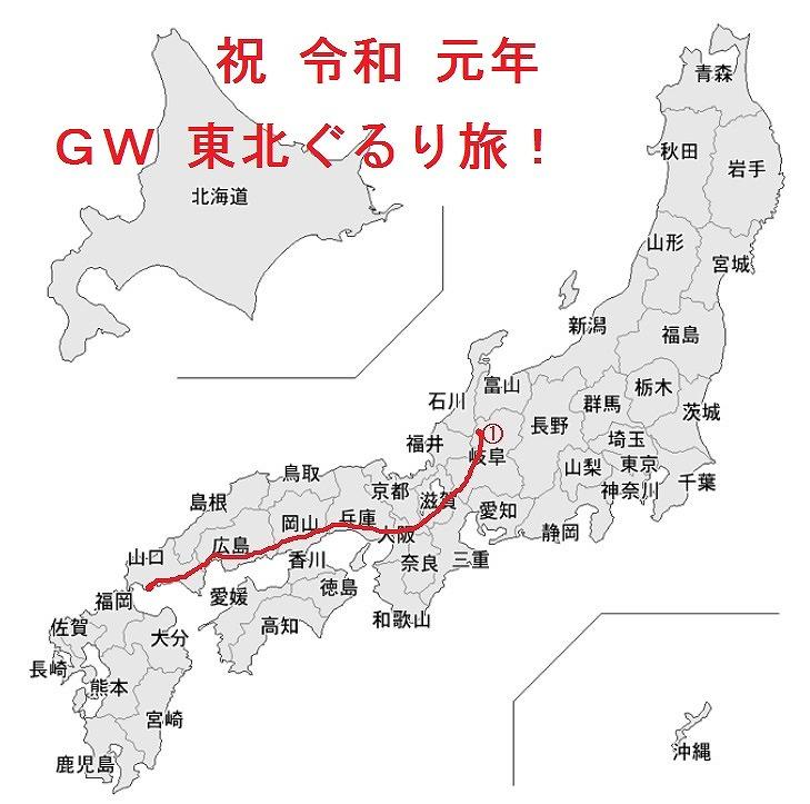 地図2-1.jpg