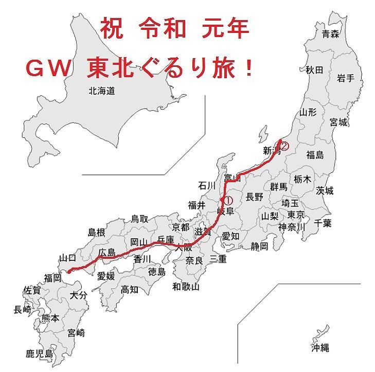 地図2-2.jpg