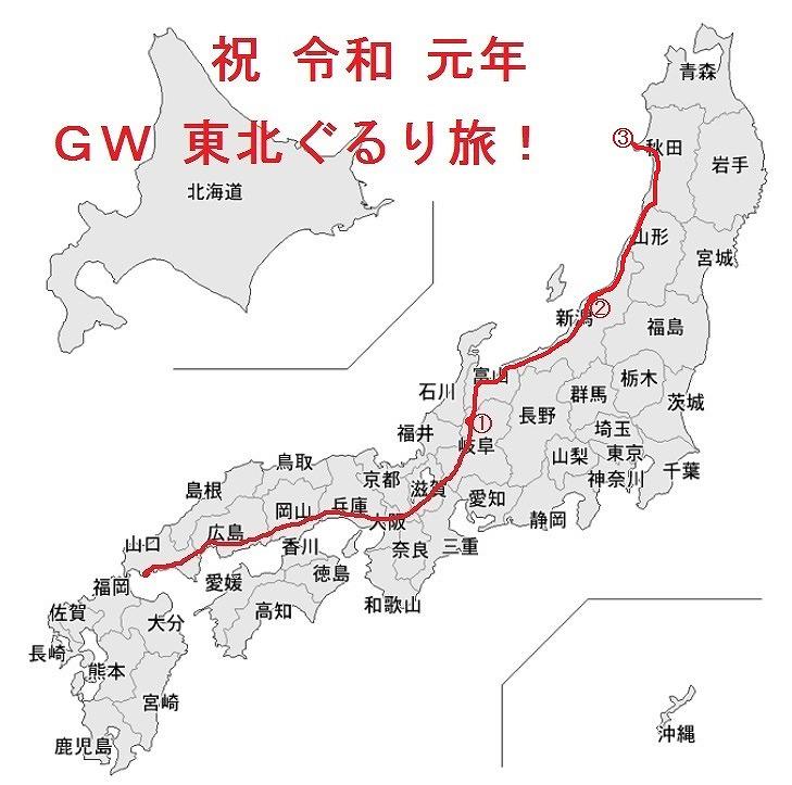 地図2-3.jpg