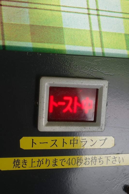 R0002178.jpg