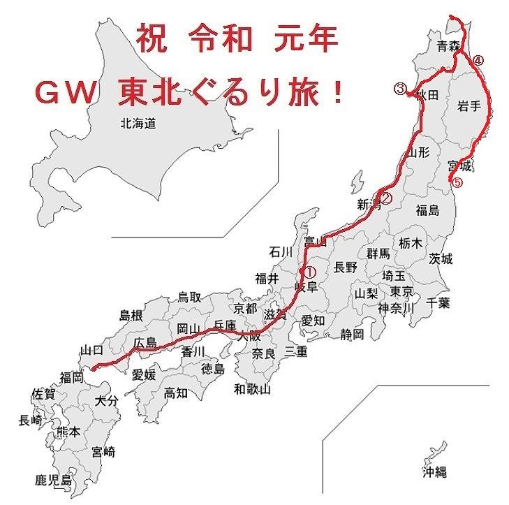 地図2-4.jpg