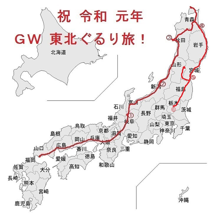 地図2-6.jpg