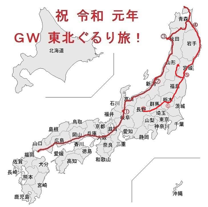 地図2-7.jpg