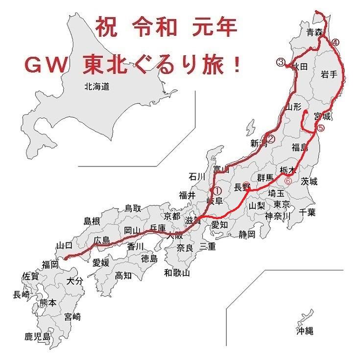 地図2-8.jpg
