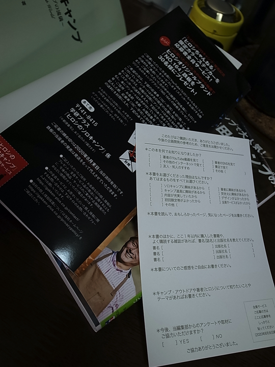R8351390.jpg