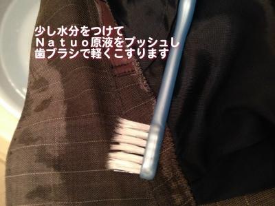 オシャレ着も自宅で洗える