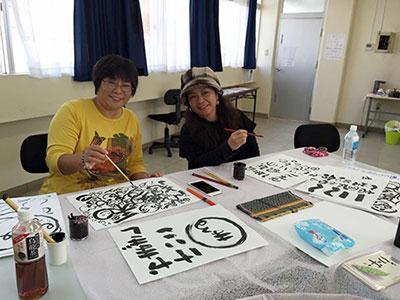 生き文字教室in沖縄1月12日