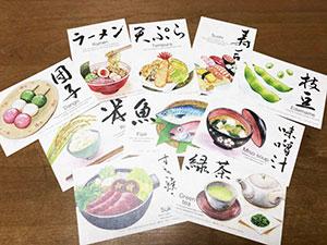 日本食イラストポストカード