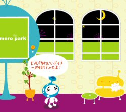 mero_home.jpg