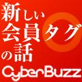 cyberbuzz.jpg