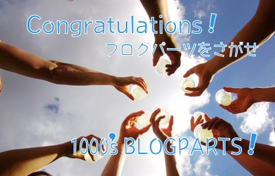 congratulations_bps.jpg