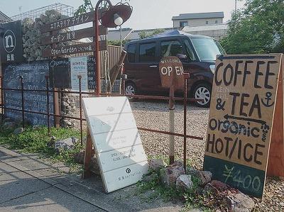 #soranokumo#大空のくも#おにわカフェ#cafe plein solei.jpg
