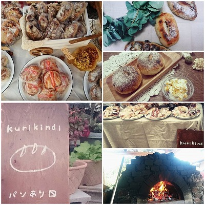 #soranokumo #手づくりいち #kurikindi.jpg