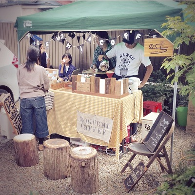 #大空のくも #soramokumo #手づくりいち #のぐちコーヒー.jpg