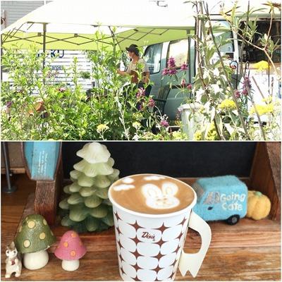 #大空のくも #soranokumo #手づくりいち #GoingCafe.jpg