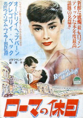 昭和ポスター