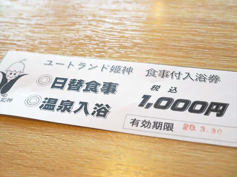P3300236.JPG