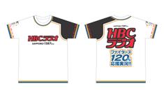 HBCラジオファイターズTシャツ