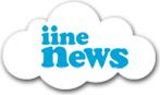 iine news