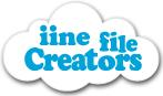 iine file Creaters