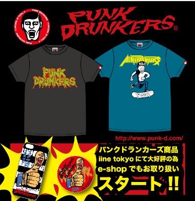 punk_f_t_pop.jpg