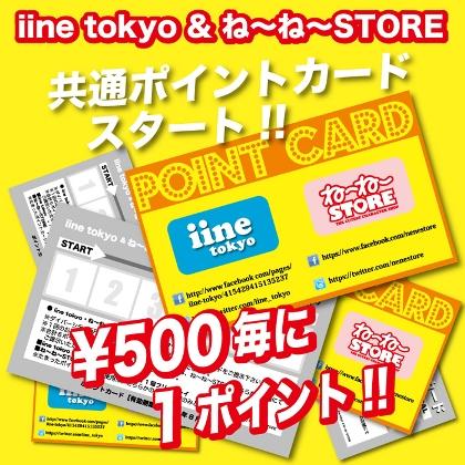 point_c_700_700.jpg
