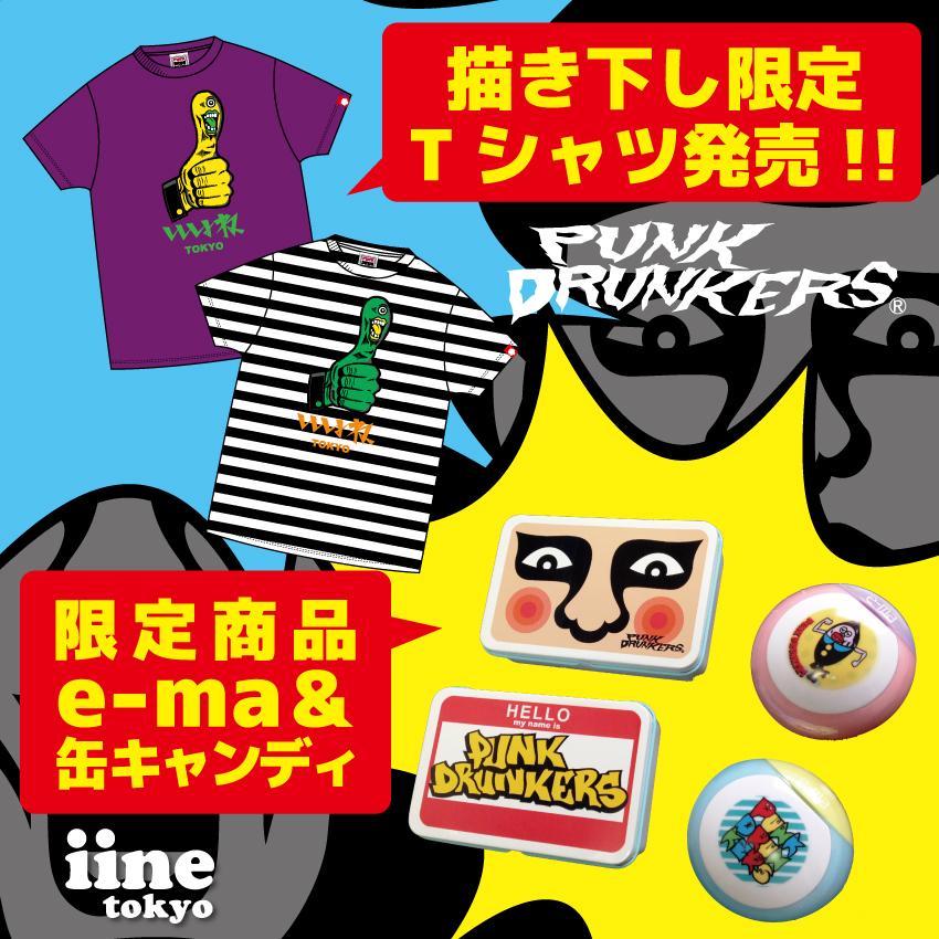 punk_親方イベント02.jpg