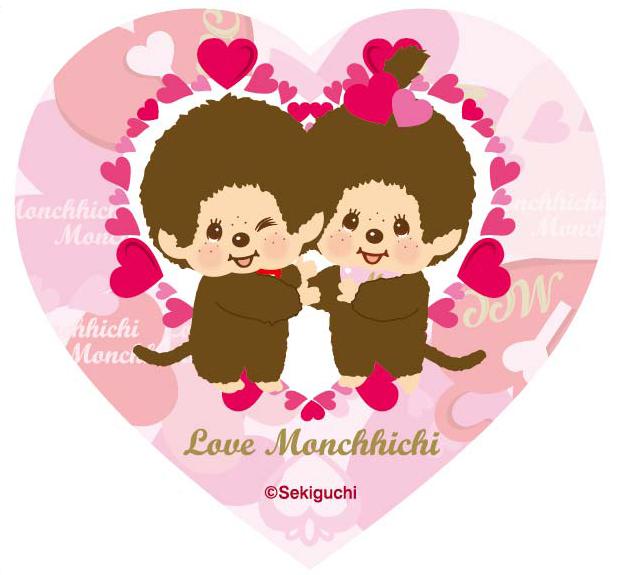 02_LoveMCC_steka2-01.jpg