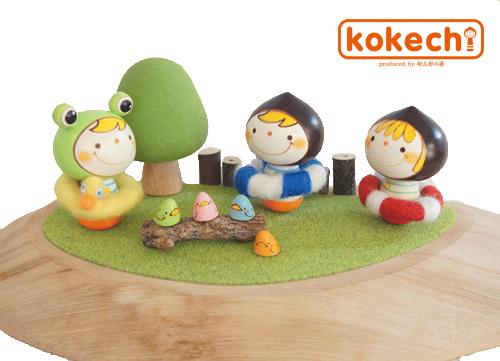 kokechi-01.jpg