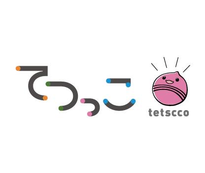 tetscco_logo.jpg