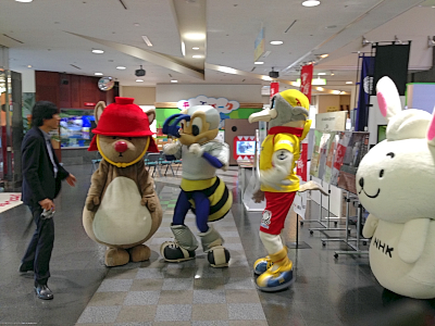ふっく (NHK福岡)