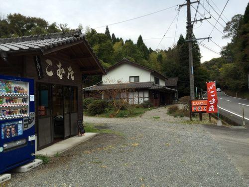 2015-11-011.JPG